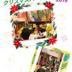 19-12-12-09-01-18-197_deco